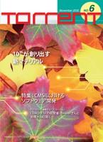 Torrent6表紙.jpg
