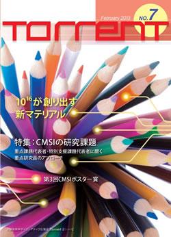 Torrent7表紙.jpg